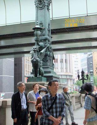 2019_0722日本橋界隈散策0100_800 - コピー - コピー - コピー.jpg